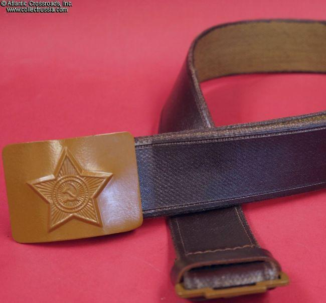 Collect Russia Soviet Army Enlisted Man or NCO Field Belt